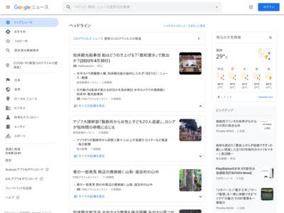 """【インタビュー】 プリペイド女子が語る!『Vプリカ』、その""""意外""""な活用法とは? – マイナビニュース"""