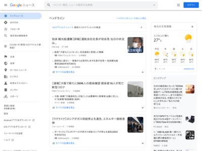 100名様に500円分!TOLOT特製カードが当たる! TOLOT×BitCashキャンペーン開催 – News2u.net (プレスリリース)