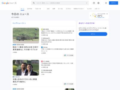 パーフェクトワールド、ワールド間対人大会「PWJC 2011」特設サイトを公開&参加ギルド募集開始 – OnlineGamer