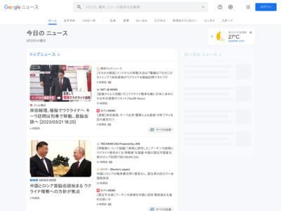 伊藤忠とユニー・ファミマ、電子マネーでネット通販対抗 – 日本経済新聞
