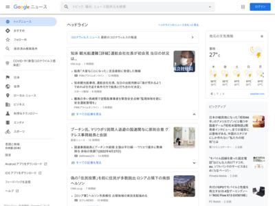 グループ経営管理機能が更に進化 完全Web-ERP「GRANDIT」の新バージョンを市場投入 – 沖縄タイムス