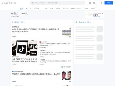 Suica・ICOCA電子マネー、東海でも利用可能に–「TOICA」と相互乗り入れ – CNET Japan