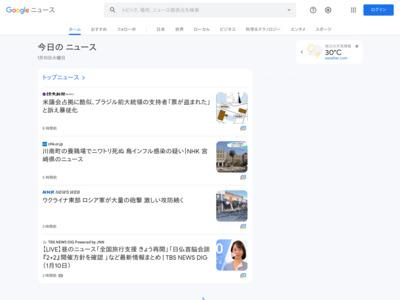 日本旅館協会がPayPalと提携、協会会員の自社Webサイトへの導入を推進 – トラベル Watch