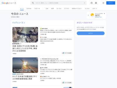 JCB 付加価値で加盟店つなぎ止め (1/2ページ) – SankeiBiz