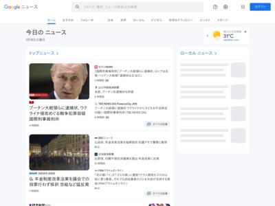 スーパー2店で電子マネー導入 コープいしかわ – 日本経済新聞