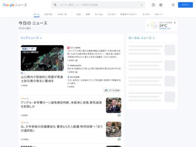 デザイン・イラストのオーダーメイドマーケット「SKIMA(スキマ)にKyashのウォレットアプリ導入決定! – 時事通信