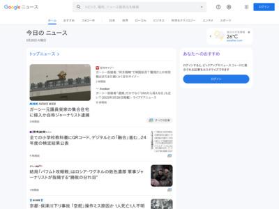 ファミマ系クレジット会社、伊藤忠など出資比率上げ – 日本経済新聞
