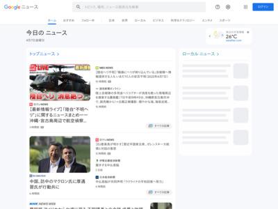 品薄続く大人気ソニー『α7III』フルサイズ一眼撮影の魅力 おすすめレンズも紹介 – ASCII.jp