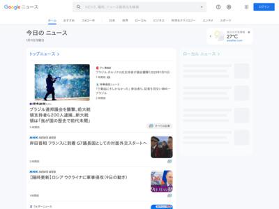 「シェル-Pontaクレジットカード」登場!昭和シェル石油でクレジット機能付きPontaカードが利用可能に – PR TIMES (プレスリリース)