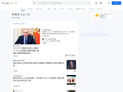 カナダの1-800-FLOWERSサイト、クレジットカード盗難マルウェアの存在 … – TechCrunch Japan