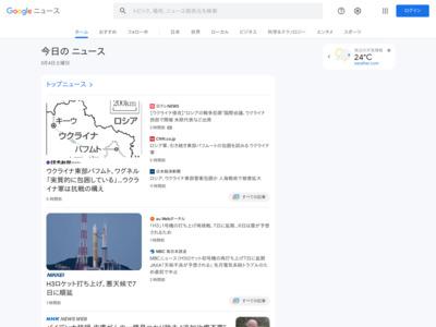 顔認証でお会計! 電子マネーも不要の未来コンビニ セブン-イレブンが実験 – www.fnn.jp