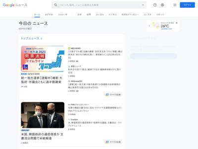指紋認証対応の格安SIMフリースマホ「Huawei P9 lite」が発売、税抜き29980円 – AKIBA PC Hotline!