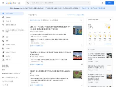 「JTBの外貨両替」でWeb販売を開始、JCBカードの決済も導入 – ペイメントナビ(payment navi)
