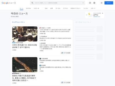 JR東日本、Suica電子マネー用スマホ決済端末の試行を開始 – マイナビニュース