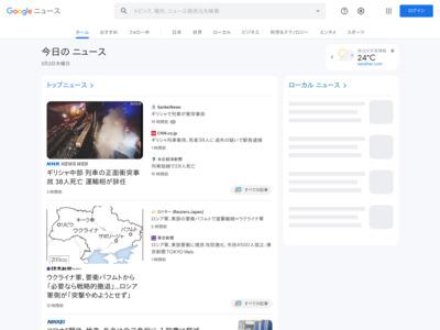 【Androidアプリ】 コンビニをはじめ、全国で使える電子マネー「Edy」 – ASCII.jp