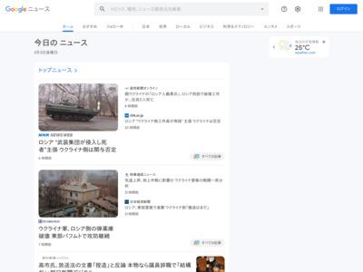 ヤマトHD、各鉄道会社の電子マネーによる支払いサービスを開始 – 日本経済新聞 (プレスリリース)