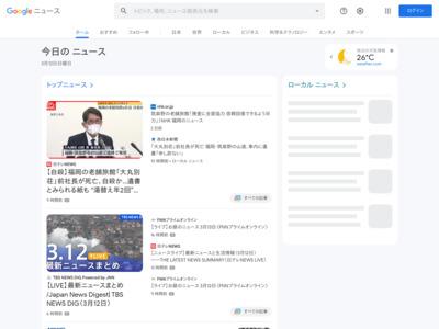 タワレコとJCBがFacebookでコラボ–共同キャンペーンを実施 – CNET Japan
