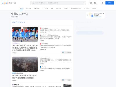 """グーグル版""""おサイフケータイ""""「Google Wallet」 – ケータイ Watch"""