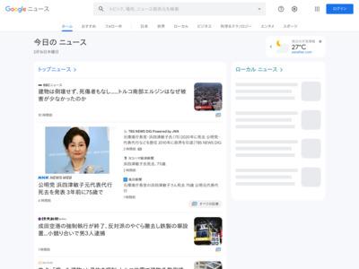 実質ヤミ金融「カード現金化」、届け出低調 3年で43件のみ – 日本経済新聞