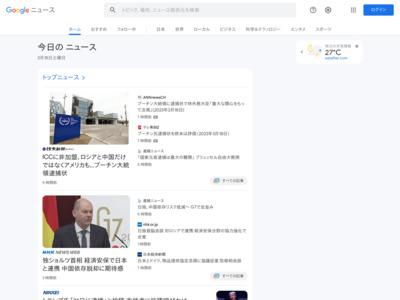 エディオンとイオンなど、エディオン店舗に電子マネー「WAON」を導入 – 日本経済新聞 (プレスリリース)