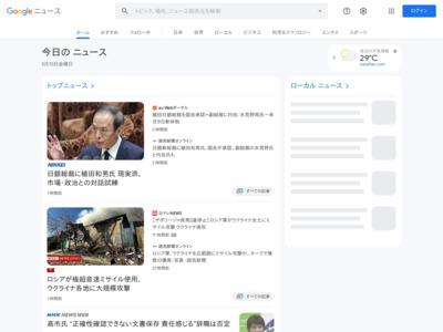 Kindle価格の謎を解く–スティーブ・ジョブズの自伝はなぜ値上がりし、また値下がりしたのか – CNET Japan