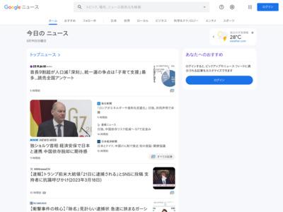 日本クレジット協会、1月のクレジットカード動態調査集計結果を発表 – 日本経済新聞 (プレスリリース)