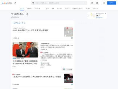 島根銀株の初値685円、換金売り出にくい需給を評価-東証2部IPO – ブルームバーグ