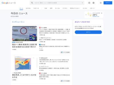 カープゆめか、ゆめタウンが カープ坊やとスライリー デザインの電子マネーカードを限定発行 – 広島ニュース 食べタインジャー