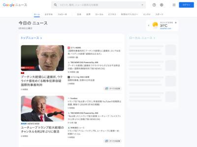 """ソフトバンクとペイパルが合弁会社を設立、""""PayPal Here""""も提供 – ASCII.jp"""
