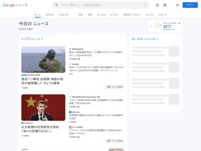 CGC、楽天エディ導入窓口に スーパーの仕入れ機構 – 日本経済新聞