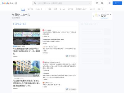 新生銀行グループ、マンチェスター・ユナイテッドの提携カードを日本で発行 – MSN産経ニュース