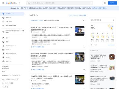 KDDIと楽天、電子マネー「Edy」関連事業で提携 – CNET Japan