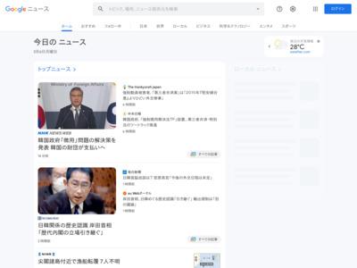 相模原市とイオン、電子マネーなど新たに連携協定/神奈川 – カナロコ(神奈川新聞)
