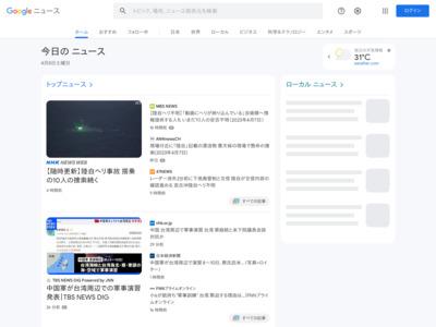 13カ国でハッカー24人逮捕 カード情報売却、FBIおとり捜査 – SankeiBiz