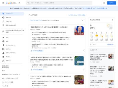 航空券のカード精算、1カ月遅延 日航、25億円分 – 朝日新聞