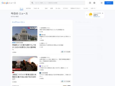 個人情報:売上票など3000枚紛失 JR豊岡駅、誤って廃棄? /兵庫 – 毎日新聞