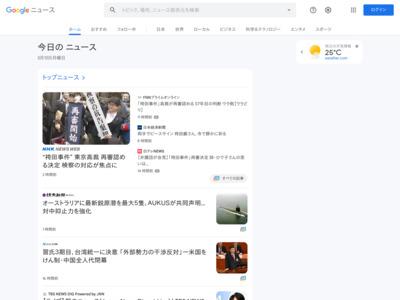 シャープ 企業向けタブレット端末「RW-T110」発売 – 産経関西