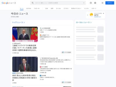 クラウド会計サービス「FREEE」が躍進した理由 – ASCII.jp