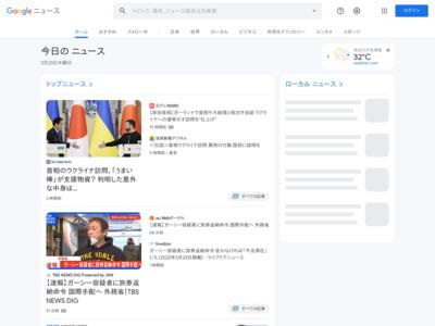 楽天:今中間期の純利益19%増、クレジットカード・証券・銀行事業が伸びる – Sakura Financial News