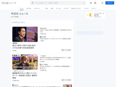 傷心の片山、先週紛失の財布みつからず「もう言わないで…」 – 朝日新聞