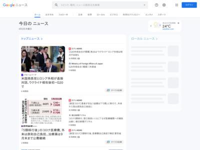 電子マネー「楽天Edy」、今月末より「イトーヨーカドー」に導入開始 – INTERNET Watch