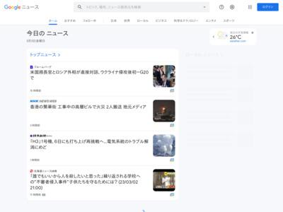 Androidスマホでカード決済、NTTデータがクラウドサービス – 日本経済新聞
