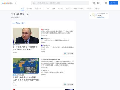 河本耕平選手が不起訴受け会見 警察を批判(新潟県) – 日テレNEWS24