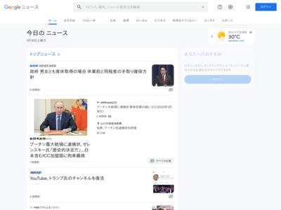 シティバンク、中国でクレジットカードを単独発行へ – サーチナニュース