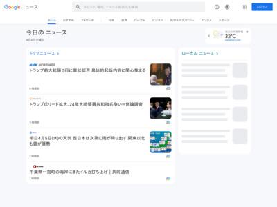 「侍スイマー」日本記録保持者の河本耕平 詐欺容疑で逮捕 – スポーツニッポン