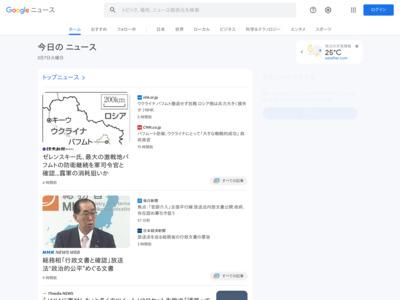 阪急阪神百貨店のショッピングサイトで、クレジットカード情報など2382人分の個人情報が漏洩 – ITpro