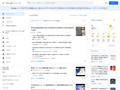 楽天、カード事業を再編 今期決算に1千億円の損失計上へ – MSN産経ニュース