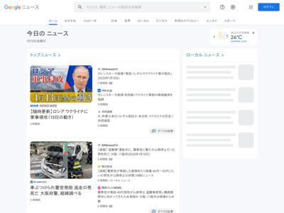 「JINS」直販サイトのユーザー情報流出で不正利用7件を確認 – マイナビニュース
