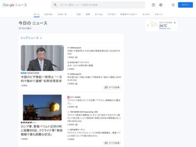 JCB、ネットで小口保険への加入手続が手軽にできる「トッピング保険」を提供 – 日本経済新聞 (プレスリリース)