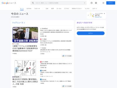 あのゴルゴ13から、まさかの依頼・・・ ゴルゴ13にアドバイスを送って、1万円がもらえるキャンペーン実施 ネット専用プリペイド「Vプリカ」 – MSN産経ニュース